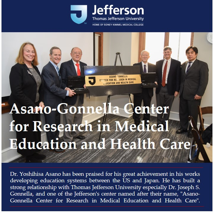 Asano-Gonnella Center for Research in Medical Education & Health Care